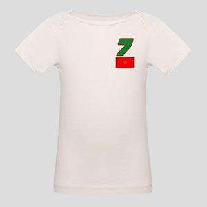 Team Morocco - #7 Organic Baby T-Shirt