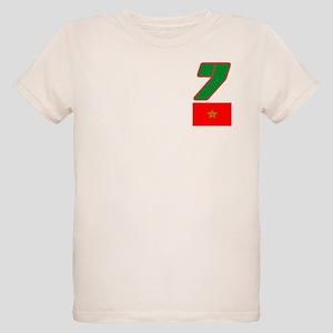 Team Morocco - #7 Organic Kids T-Shirt