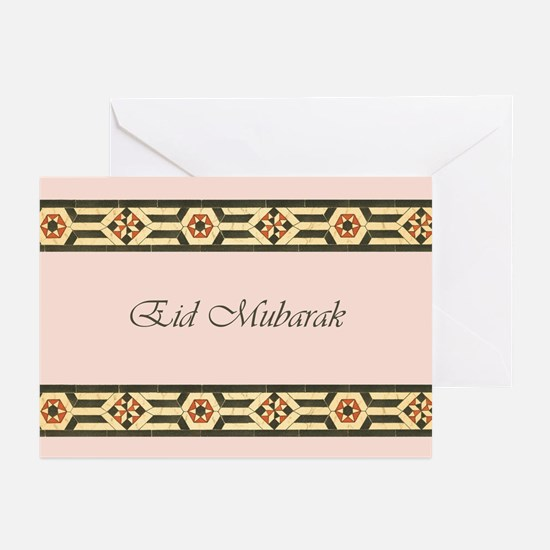 Traditional Motif 2 Greeting Cards (Pk of 20)