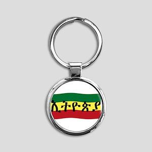 ethiopiawithflag300blackshirt Keychains