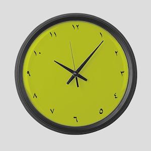 Arabic Large Wall Clock