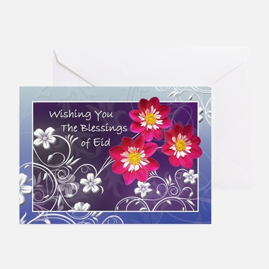 Floral Eid Blessings Greeting Cards (Pk of 20)