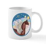 Clouds/Horse (Ar-Br) Mug