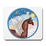 Clouds/Horse (Ar-Br) Mousepad