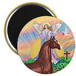 Blessings/Horse (Ar-Brn) Magnet