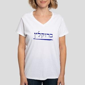 Brooklyn in Hebrew Women's V-Neck T-Shirt
