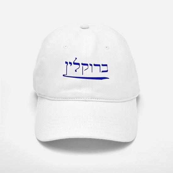 Brooklyn in Hebrew Baseball Baseball Cap
