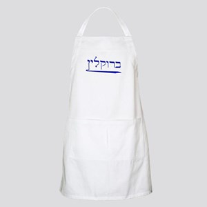 Brooklyn in Hebrew BBQ Apron