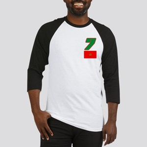 Team Morocco - #7 Baseball Jersey