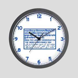 The Largest Democracy, India Wall Clock