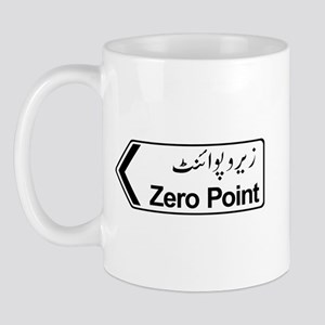 Zero Point, Islamabad, Pakistan Mug