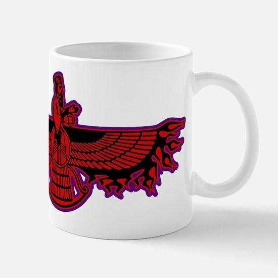 Cute Babylon Mug