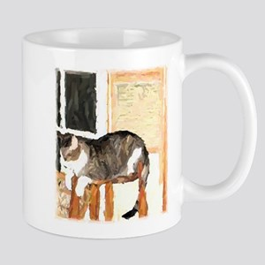 Cat Digitally Manipulated Pho Mug