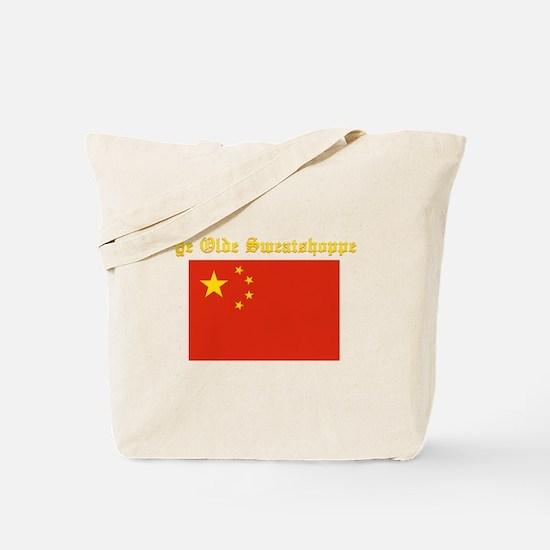 ye olde sweatshop Tote Bag