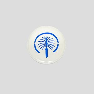 Palm Island - Dubai Mini Button