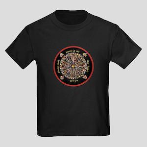 Heart Center #1 (PS) Kids Dark T-Shirt