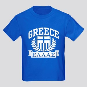 Greece Kids Dark T-Shirt