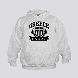 Greece Kids Hoodie