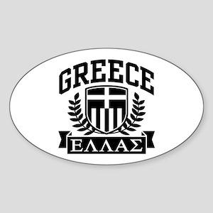 Greece Oval Sticker