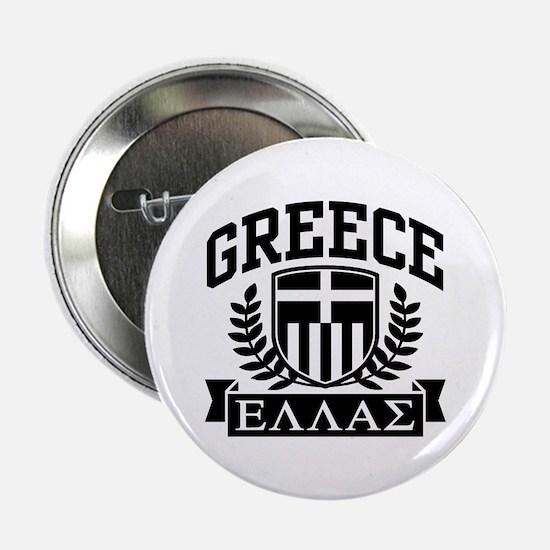 """Greece 2.25"""" Button"""
