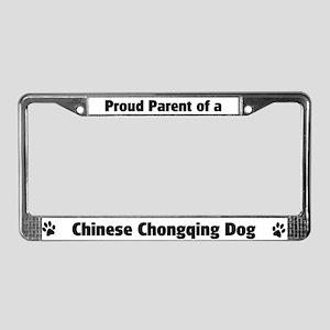 Chinese Chongqing Dog  License Plate Frame