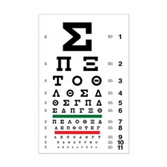 Greek eye chart