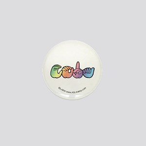 Pastel CODA Mini Button