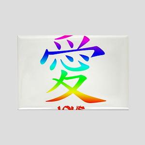 Rainbow Love Rectangle Magnet
