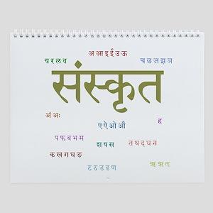 sanskrit with devanagari Wall Calendar