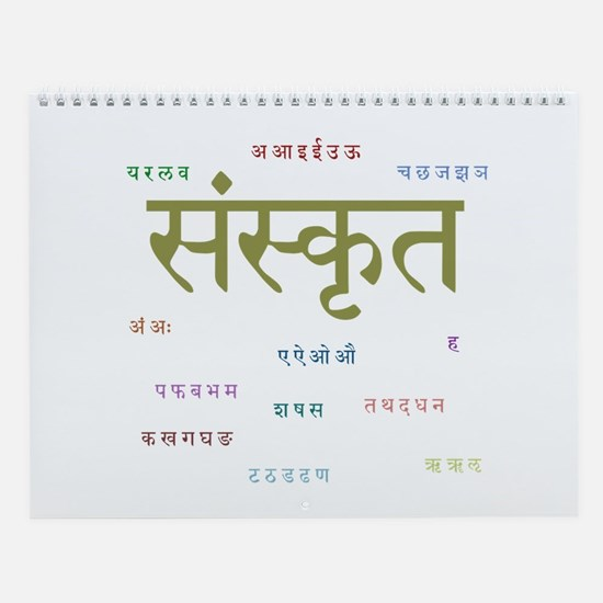 sanskrit with devanagari Wall Calendar
