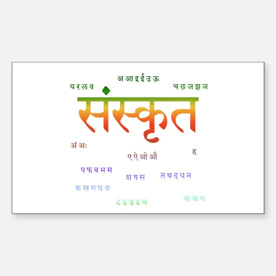 sanskrit with devanagari Sticker (Rectangle)