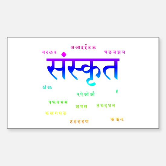 sanskrit with devanagari Sticker (Rectangle 50 pk)