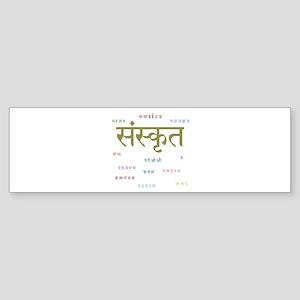 sanskrit with devanagari Sticker (Bumper)
