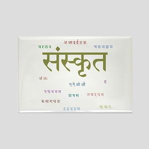 sanskrit with devanagari Rectangle Magnet