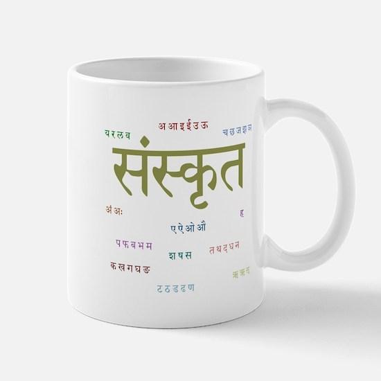 sanskrit with devanagari Mug
