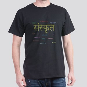 sanskrit with devanagari Dark T-Shirt