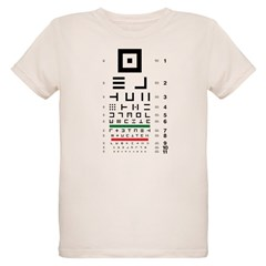 Abstract eye chart organic kids' T-shirt #3