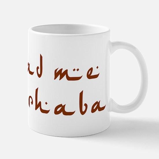 Marhaba Mug