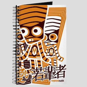 Mummy Mascot Stencil Journal