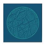 Scribble Circle Tile Coaster