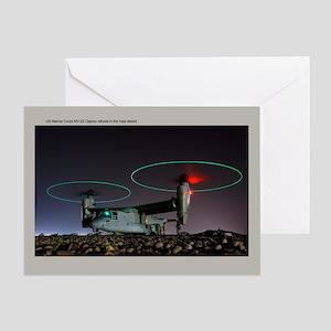 MV-22 Osprey Greeting Card