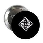 "Black & White 2.25"" Button (10 pack)"