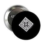 "Black & White 2.25"" Button (10 pack)"