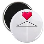 One Heart Love Umbrella2 Magnet