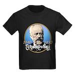 Tchaikovsky Kids Dark T-Shirt