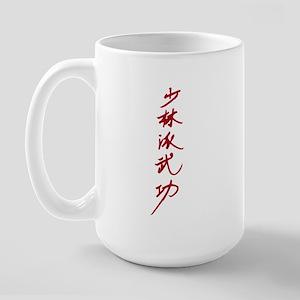 right chinese Mugs