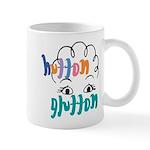 Hutton Glutton Mug