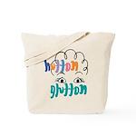 Hutton Glutton Tote Bag