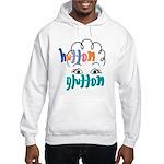 Hutton Glutton Hooded Sweatshirt