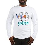 Hutton Glutton Long Sleeve T-Shirt